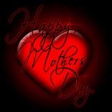 dzień 2 szczęśliwą matką Zdjęcia Royalty Free