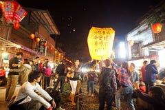dzień festiwal zaświeca nowego pinghsi Taipei fotografia royalty free