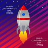 Dzień kosmonautyka 12 Kwiecień Zdjęcie Royalty Free