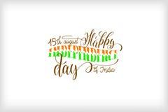 Dzień Niepodległości India Zdjęcie Stock