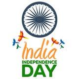 Dzień Niepodległości India również zwrócić corel ilustracji wektora 15th Sierpień Fotografia Royalty Free