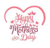 dzień szczęśliwy matek wektor Zdjęcia Stock