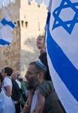 dzień Jerusalem Fotografia Royalty Free