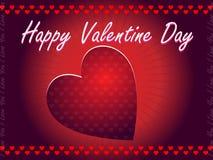 dzień powitania valentine Zdjęcie Stock