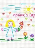 dzień remisu dzieciaka matka s Obraz Stock