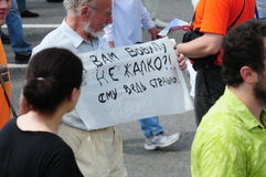 dzień spotkania opozyci prospec Russia Zdjęcie Stock
