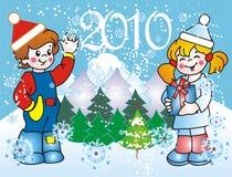 dzieci christmass wektor ilustracji