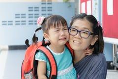 Dzieci i macierzystego płaczu pierwszy dzień iść dziecina scho fotografia stock
