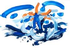 dzieci koloru rysunkowa farb s woda Zdjęcie Royalty Free