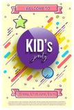 Dzieciaka zaproszenia projekta partyjny szablon Wektorowa ilustracja z mbe stylu elementami ilustracji