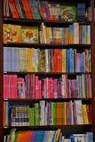 Dziecka bookcase Fotografia Royalty Free
