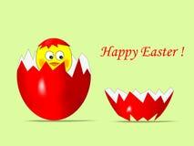dziecka cdr kurczaka Easter jajka format Zdjęcie Royalty Free