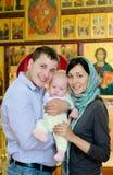 Dziecka christening zdjęcia royalty free