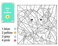 Dziecko edukacyjna gra Barwić stronę z śliczną chmurą Kolor liczbami, printable aktywność royalty ilustracja