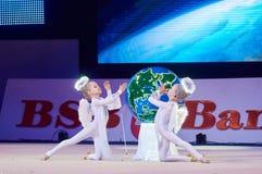 'dziecko filiżanka - BSB banka' children rywalizacje w gimnastykach, 05 2015 w Minsk Grudzień, Białoruś Obraz Royalty Free