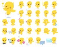 Dziecko pisklęcy żółty ptak Obrazy Royalty Free