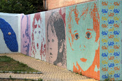 Dziecko twarzy mozaika na ścianie w Kijów Zdjęcie Royalty Free
