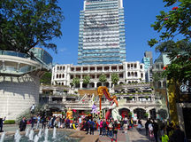 1881 dziedzictwo i Jeden Pekin budynek biurowy Obrazy Stock