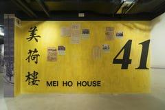 Dziedzictwo Mei domu muzeum Ho Obrazy Stock
