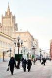 Dziejowa zwyczajna Arbat ulica w Moskwa Obraz Royalty Free