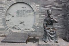 Dziejowe osobistości Zhou dunyi brązu statuy obrazy royalty free