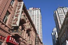 Dziejowi budynki przy Harbin centrum miasta, Chiny Zdjęcie Stock