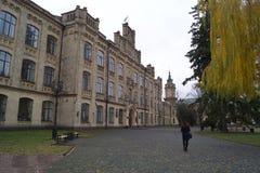 Dziejowy budynek kiev Obraz Royalty Free