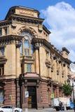Dziejowy budynek Moskwa International Trade Bank w współczesnym czasie, Moskwa, Rosja w którym lokalizuje VTB bank obrazy stock