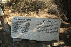Dziejowy miejsce ochrzczenie jezus chrystus, Jordania obrazy royalty free