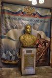 dziejowy muzeum flota pacyfiku Zdjęcia Stock