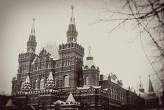 Dziejowy muzeum, plac czerwony, Moskwa, Rosja Obrazy Royalty Free