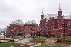 Dziejowy muzeum, wojny muzeum i Fotografia Stock