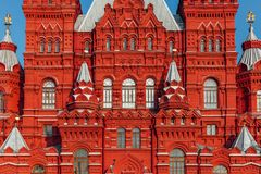 Dziejowy stanu muzeum Rosja, Moskwa obrazy royalty free