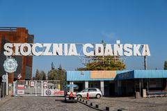 Dziejowy wchodzić do Gdańska stocznia zdjęcia stock