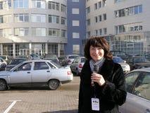 dziennikarz Obrazy Stock