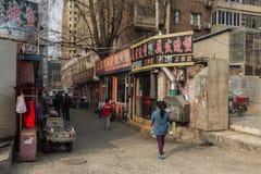Dzienny zakupy dla najwięcej chińczyka Zdjęcia Royalty Free
