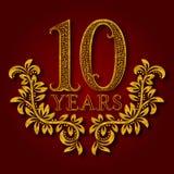 Dziesięć rok rocznicowy świętowanie deseniującego logotypu 10th rocznicowego rocznika złoty logo Obrazy Royalty Free
