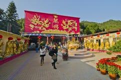 Dziesięcia Tysięcy Buddhas monaster obraz royalty free