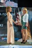 Dziewczyna na podium Zdjęcie Royalty Free