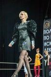 Dziewczyna na podium - Zdjęcia Stock