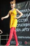 Dziewczyna na podium - Obrazy Stock