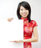 dziewczyna Oriental Zdjęcia Stock