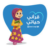 Dziewczyna Z Świętą koran książką Zdjęcie Royalty Free
