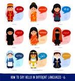 Dziewczyny mówi cześć w językach obcych ilustracji
