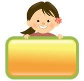 Dziewczyny mienia znak ilustracja wektor