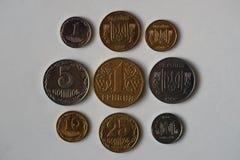 Dziewięć Ukraińskich monet zdjęcie stock
