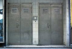 Dzwi Od Podwórza lub Tylny wejście Zdjęcia Stock