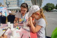 Dzwi Otwarty Sberbank dla dzieci piękno Tyumen Obrazy Royalty Free