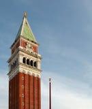 Dzwonnica, St. Kwadrat Marco, Wenecja, Venet, Włochy Zdjęcia Stock