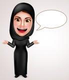 Żeński muzułmański arab opowiada i przedstawia z pustą mową gulgocze ilustracji